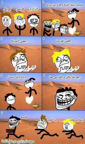 Troll Face Algérie - Rage comics - Gagdz.com