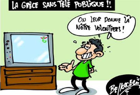 La grèce sans lélé publique - Belkacem - Le Courrier d'Algérie, Dessins et Caricatures - Gagdz.com