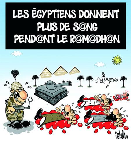 Les Egyptiens donnent plus de sang pendant le ramadhan - pendant - Gagdz.com
