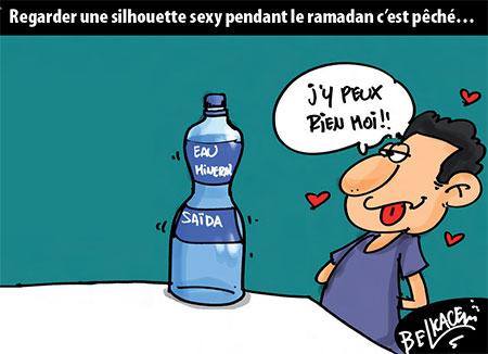 Regarder une silhouette sexy pendant le ramadan c'est pêché - pendant - Gagdz.com