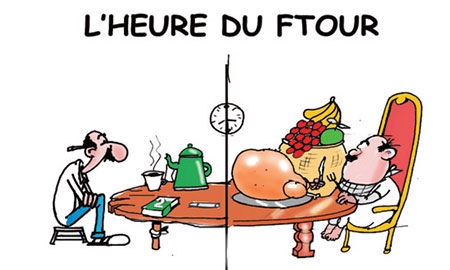 L'heure du ftour - L'heure - Gagdz.com