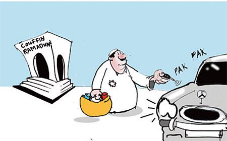 Couffin du ramadhan - Dessins et Caricatures, Jony-Mar - La voix de l'Oranie - Gagdz.com
