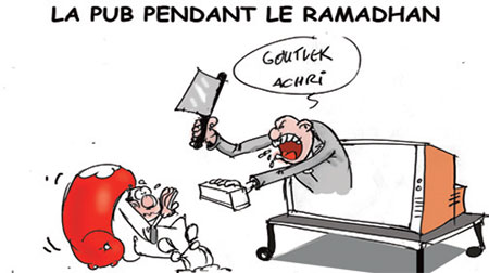 La pub pendant le ramadhan - pendant - Gagdz.com