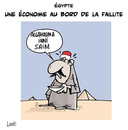 Egypte: Une économie au bord de la faillite - économie - Gagdz.com