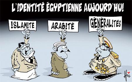 L'identité égyptienne aujourd'hui - Dessins et Caricatures, Le Hic - El Watan - Gagdz.com