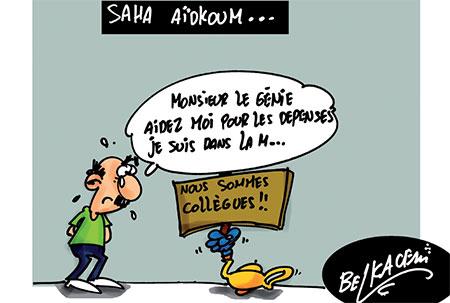 Saha Aïdkoum - Belkacem - Le Courrier d'Algérie, Dessins et Caricatures - Gagdz.com