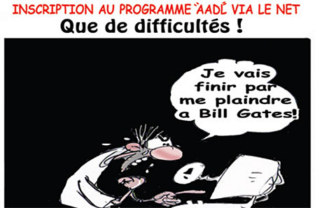 Inscription au programme aadl via le net: Que de difficultés - programme - Gagdz.com