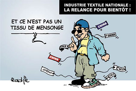 Industrie textile nationale: La relance pour bientôt - nationale - Gagdz.com