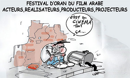 Festival d'Oran du film arabe - film - Gagdz.com