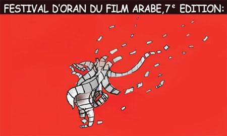 Festival d'oran du film arabe, 7e edition - Festival - Gagdz.com