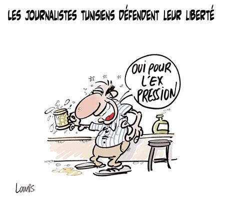 Les journalistes tunisiens défendent leur liberté - liberté - Gagdz.com