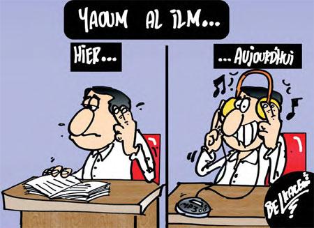 Yaoum al ilm - Belkacem - Le Courrier d'Algérie - Gagdz.com
