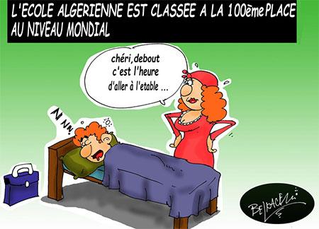 L'école algérienne est classée à la 100ème place au niveau mondial - Belkacem - Le Courrier d'Algérie, Dessins et Caricatures - Gagdz.com