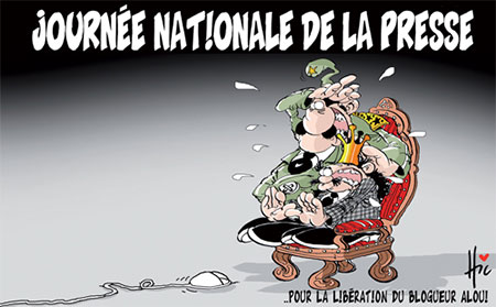 Journée nationale de la presse - nationale - Gagdz.com