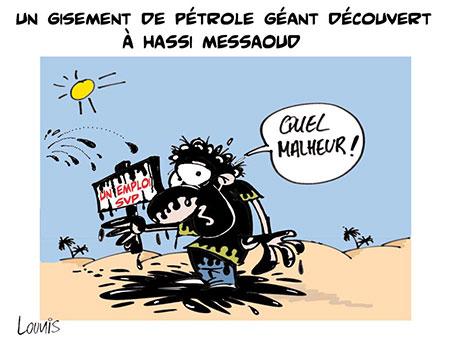 Un gisement de pétrole géant découvert à Hassi Messaoud - gisement - Gagdz.com