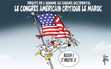 Le congrès américain critique le Maroc - congrès - Gagdz.com