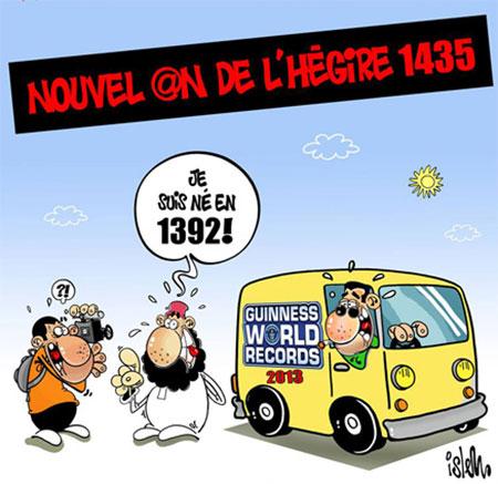 Nouvel an de l'hégir 1435 - Islem - Le Temps d'Algérie - Gagdz.com