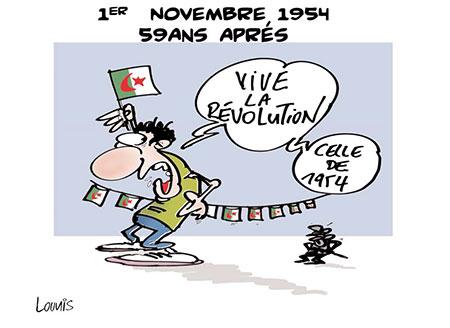 1er novembre 1954: 59 ans après - Lounis Le jour d'Algérie - Gagdz.com