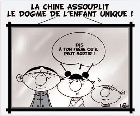 La Chine assouplit le dogme de l'enfant unique - Vitamine - Le Soir d'Algérie - Gagdz.com