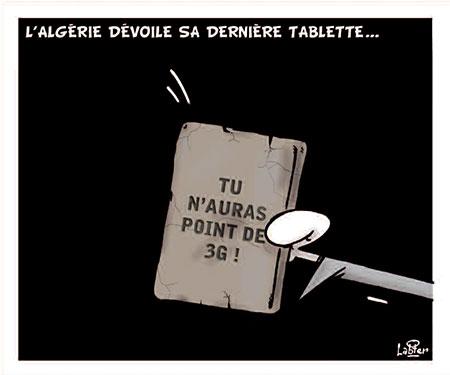 L'Algérie dévoile sa dernière tablette - Vitamine - Le Soir d'Algérie - Gagdz.com