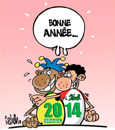 Bonne année 2014 - Islem - Le Temps d'Algérie - Gagdz.com