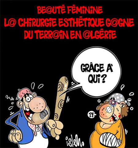 La chirurgie esthétique gagne du terrain en Algérie - Islem - Le Temps d'Algérie - Gagdz.com