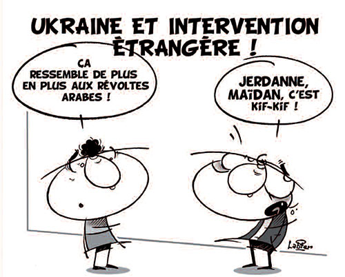 Ukraine et intervention étrangère - Intervention - Gagdz.com