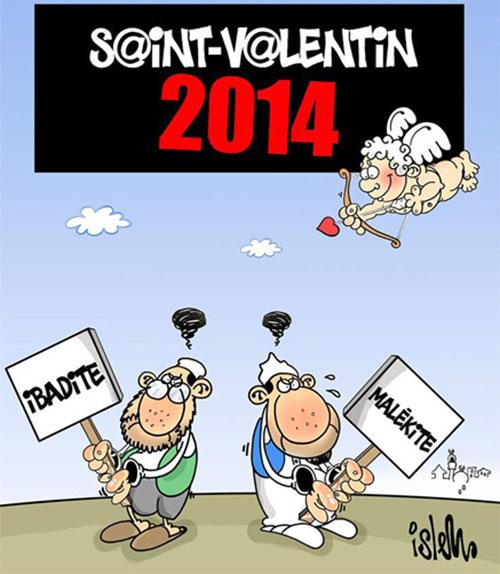 Saint-Valentin 2014 - Islem - Le Temps d'Algérie - Gagdz.com