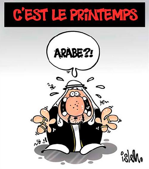 C'est le printemps - Islem - Le Temps d'Algérie - Gagdz.com