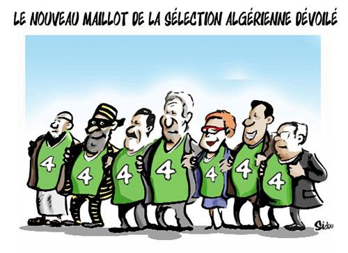 Le nouveau maillot de la sélection algérienne dévoilé - Sidou - Gagdz.com