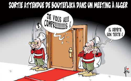 Sortie attendue de Bouteflika dans meeting à Alger - Le Hic - El Watan - Gagdz.com