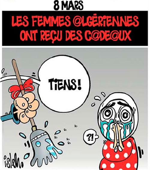 8 mars: Les femmes algériennes ont reçu des cadeaux - Islem - Le Temps d'Algérie - Gagdz.com