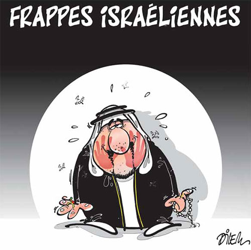 Frappes israéliennes - frappes - Gagdz.com