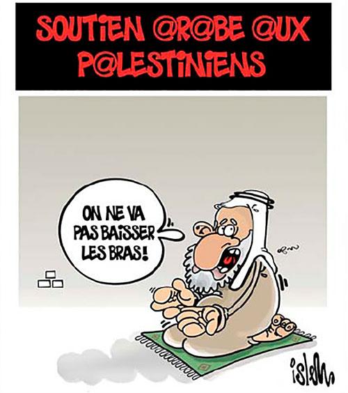 Soutien arabe aux palestiniens - Islem - Le Temps d'Algérie - Gagdz.com