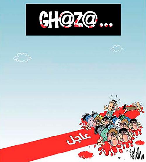 Ghaza - Islem - Le Temps d'Algérie - Gagdz.com
