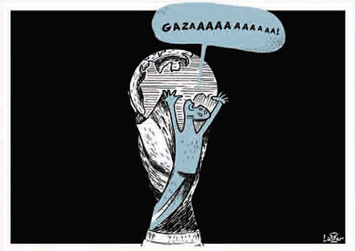 Gaza - Gaza - Gagdz.com