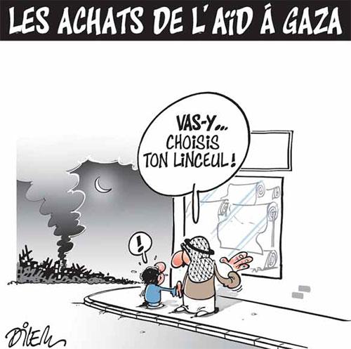 Les achats de l'aïd à Gaza - Gaza - Gagdz.com