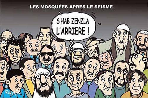 Les mosquées après le seisme - Ghir Hak - Les Débats - Gagdz.com