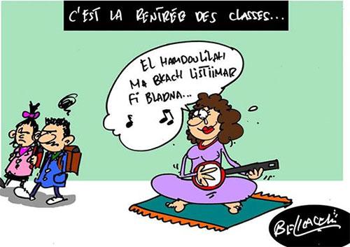 C'est la rentrée des classes - Belkacem - Le Courrier d'Algérie - Gagdz.com