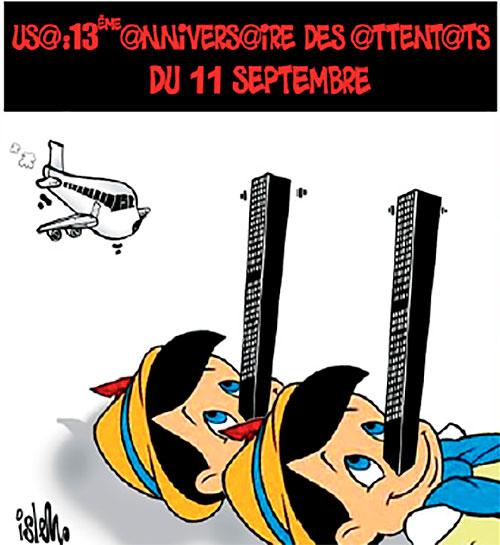 USA: 13 ème anniversaire des attentats du 11 septembre - Islem - Le Temps d'Algérie - Gagdz.com
