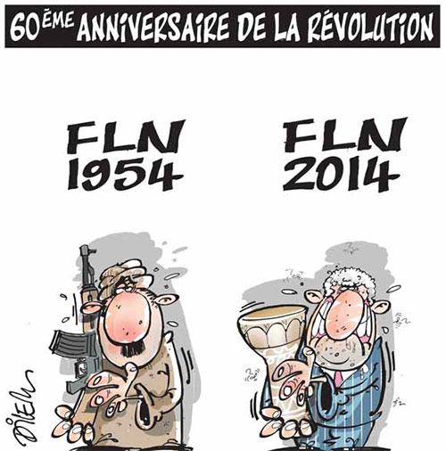 60ème anniversaire de la révolution - Dilem - Liberté - Gagdz.com
