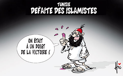 Tunise: Défaite des islamistes - Le Hic - El Watan - Gagdz.com