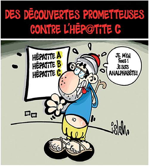 Des découvertes prometteuses contre l'hépatite C - découvertes - Gagdz.com