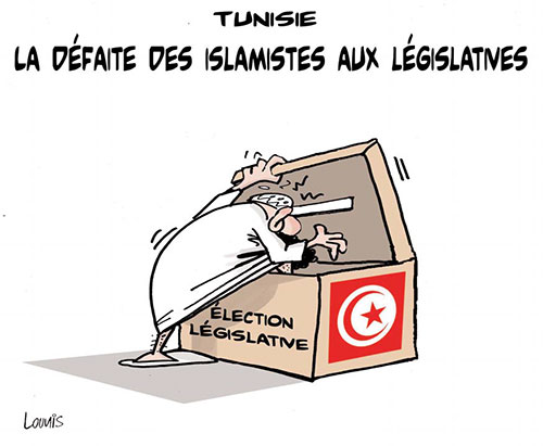 Tunisie: Défaite des islamistes aux législatives - Lounis Le jour d'Algérie - Gagdz.com