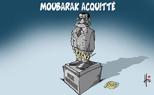 Moubarak acquitté - moubarak - Gagdz.com