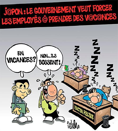 Japon: Le gouvernement veut forcer les employés à prendre des vacances - Islem - Le Temps d'Algérie - Gagdz.com