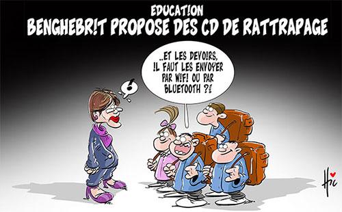 Education: Benghebrit propose des cd de rattrapage - Education - Gagdz.com