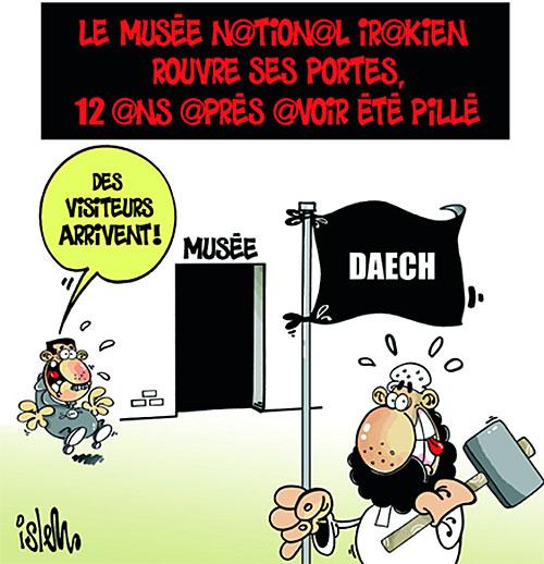 Le musée national irakien rouvre ses portes, 12 ans après avoir été pillé - Islem - Le Temps d'Algérie - Gagdz.com