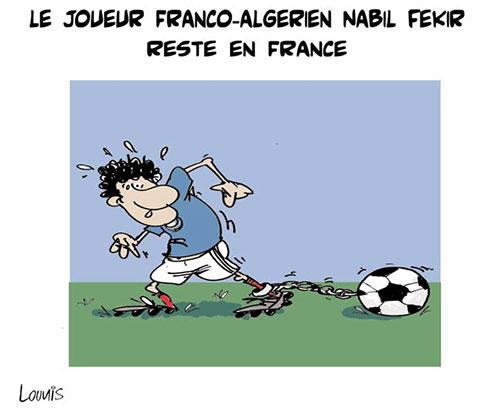 Le joueur franco-algérien Nabil Fekir reste en France - Lounis Le jour d'Algérie - Gagdz.com