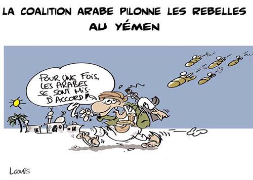 La coalition arabe pilonne les rebelles au Yémen - Lounis Le jour d'Algérie - Gagdz.com